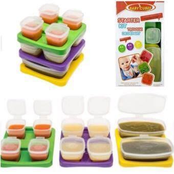 Baby Cubes กล่องใส่อาหารเสริม รุ่น Starter Kits