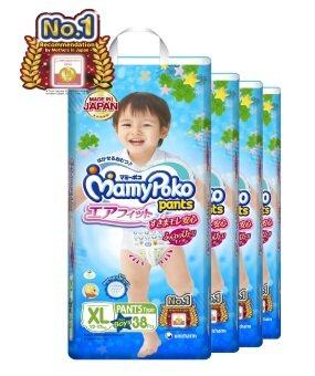 ขายยกลัง ! Mamy poko Pants Airfit Boys XL 38 ชิ้น แพ็ค 4 (สำหรับเด็กชาย)