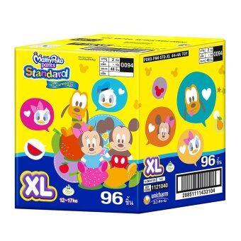ขายยกลัง! Mamy Poko กางเกงผ้าอ้อม รุ่น Standard Toy Box กล่องเก็บของเล่น ไซส์ XL 96 ชิ้น