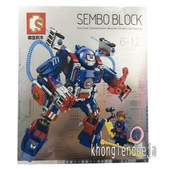 Khonglendee ชุดตัวต่อเลโก้ CAPTIAN AMERICA No.MK2 (339 PCS)