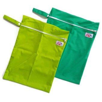 BABYKIDS95 ถุงผ้ากันน้ำ 1 ช่อง สำหรับใส่ผ้าอ้อม หรือผ้าเปียก เซ็ท 2 ชิ้น (สีเขียวอ่อน/เขียวเข้ม)