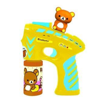 Rilakkuma ของเล่น ปืนเป่าฟอง-รีลัคคุมะ