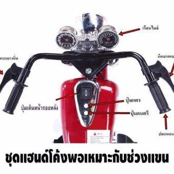 Chopper รถมอเตอร์ไซด์ไฟฟ้าเด็ก ช็อปเปอร์ Indian Motorcycle รถเด็กนั่ง รถเด็กเล่น (image 1)