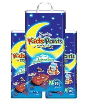 ขายยกลัง!Mamy poko Kids Pants Night timeXL36 แพ็ค 3 (สำหรับเด็กชาย)