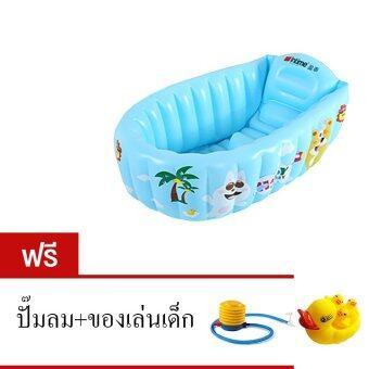 KAKUKI อ่างอาบน้ำเป่าลม สำหรับเด็ก Intime (สีน้ำเงิน) ฟรี ที่สูบลมและของเล่นเด็ก
