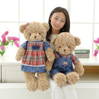 Harga 90cm Soft Stuffed Teddy Bear Plush Dolls Couple Doll Bears Birthday Gift,Man - intl