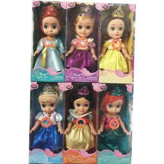 Khonglendee ตุ๊กตาชุดรวมเจ้าหญิง 6 ตัว สูง 10 นิ้ว (กดท้องมีเสียงเพลง)