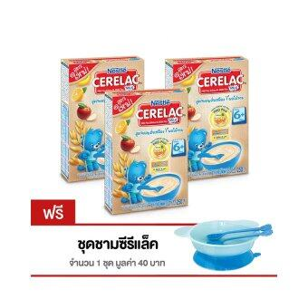 Nestle CERELAC อาหารเสริมสำหรับเด็ก สูตรถั่วเหลืองและผลไม้รวม 250 กรัม (แพ็ค 3) ฟรี! ชุดชามซีรีแล็ค