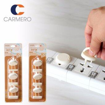Carmero ที่ปิดปลั๊กไฟกัน เด็ก ลูก เด็กออ่อน ปลอดภัย Child Kid Electrical Safety Outlet Protector 2 ชุด (12 ชิ้น)(สีขาว)