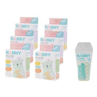 NANNY ถุงเก็บน้ำนมแม่ แพ็ค 40 ถุงx 6 กล่อง