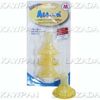Attoon จุกนมยางธรรมชาติ ไซส์ M - แพ็ค 3 ชิ้น