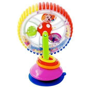 sassy wonder wheel วงล้อหรรษา