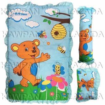 Attoon ที่นอนเด็กอ่อน หมีน้ำผึ่ง + หมอนหลุม + หมอนข้าง (สีฟ้า)