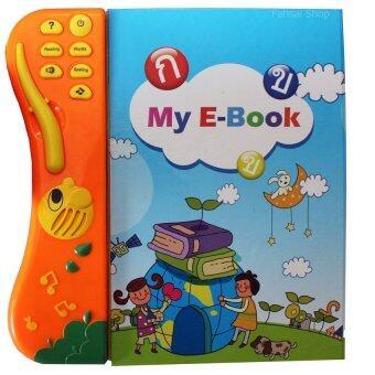 Fahsaishop หนังสือ ฝึกอ่าน ไทย อังกฤษ อัจฉริยะ ( Music My E - Book )