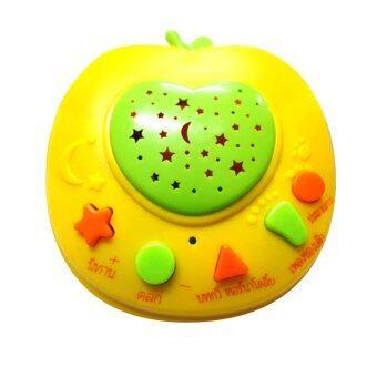Toysplus แอปเปิ้ลเล่านิทาน ( สีเหลือง )