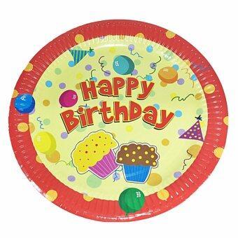 จานกระดาษแฟนซี สีเหลือง 9 นิ้ว ลาย Happy Birthday + เค้ก จำนวน 2 แพ็ค