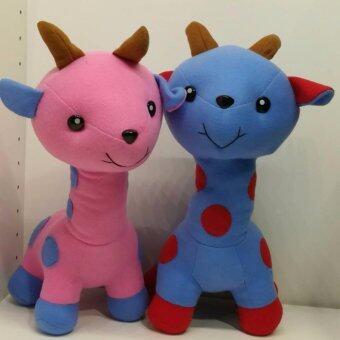 ตุ๊กตายีราฟ (แพ็คคู่) สีชมพู 1 ตัว และ สีฟ้า 1 ตัว