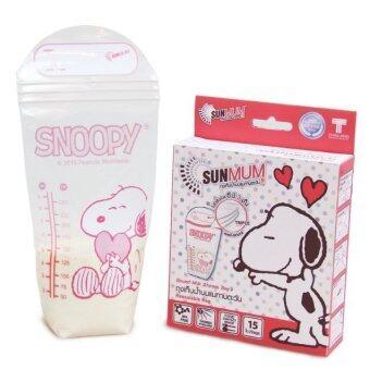 SUNMUM ถุงเก็บน้ำนมทานตะวันลาย Snoopy 1 ลัง 12 กล่อง (image 1)