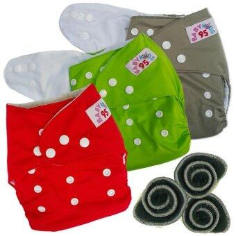 BABYKIDS95 กางเกงผ้าอ้อมกันน้ำ+แผ่นซับชาโคล Size:3-16กก. เซ็ท3ตัว (Grey/Green/Red)