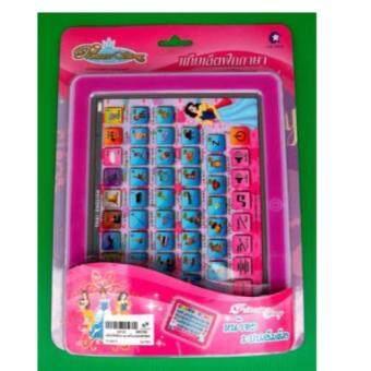 แท็บเล็ตTablet (เจ้าหญิง) สอนภาษาไทย-อังกฤษ นับเลข ทายคำศัพท์ ระบบสัมผัส