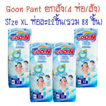 GOO.N Pant กางเกงผ้าอ้อมเด็ก ไซส์ XL จำนวน22ชิ้น/ห่อ(ยกลังรวม 4 ห่อ 88 ชิ้น)