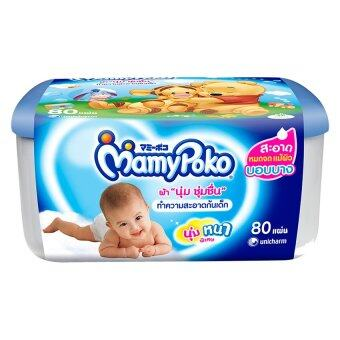 Mamy Poko ผ้านุ่มชุ่มชื่นทำความสะอาดก้นเด็ก แบบกล่อง 80 ชิ้น