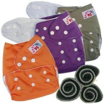 BABYKIDS95 กางเกงผ้าอ้อมกันน้ำ+แผ่นซับชาโคล Size:3-16กก. เซ็ท3ตัว (Grey/Purple/Orange)