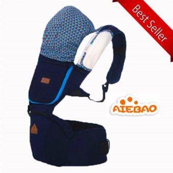 Aiebao hipseat carrier (Four season) เป้อุ้มเด็ก แบบมีที่นั่งในตัว ลดอาการปวดไหล่และหลัง (สีกรมท่า)