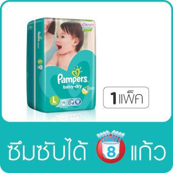 Pampers ไซส์ L แพ็คละ 46 ชิ้น ผ้าอ้อมเด็กแบบเทป รุ่น Baby Dry