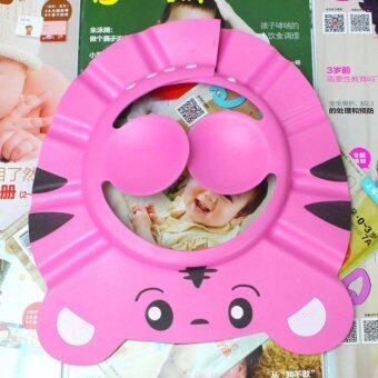 อุปกรณ์อาบน้ำ หมวกอาบน้ำเด็ก ลายเสือน้อย สีชมพู