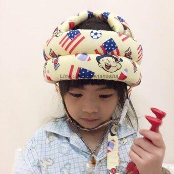 หมวกกันกระแทกเด็ก(ลาย หนูฟ้า)