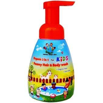 AIMTHAI Organic 2 in 1 For Kids Foam hair and Body wash แชมพู สูตรพิเศษ จากธรรมชาติ สำหรับ สระผม และ อาบน้ำ สูตรออร์แกนิค