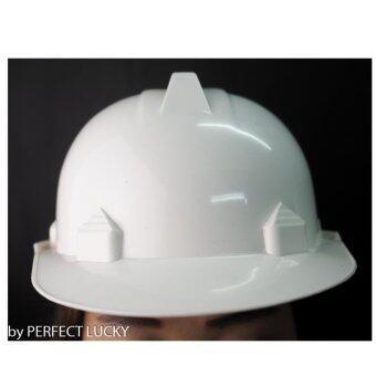[PERFECT LUCKY] หมวก นิรภัย สีขาว ป้องกันศรีษะปลอดภัย เพื่อคุณ