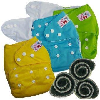 BABYKIDS95 กางเกงผ้าอ้อมกันน้ำ+แผ่นซับชาโคล Size:3-16กก. เซ็ท3ตัว (Green/Blue/Yellow)