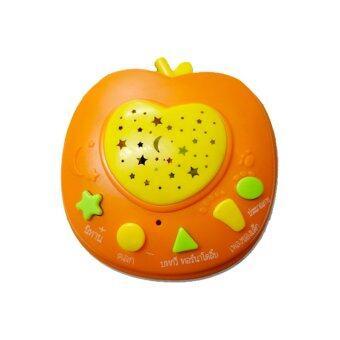 Panpankid เครื่องเล่านิทานแอปเปิ้ล (สีส้ม)