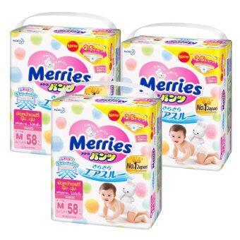 ขายยกลัง Merries ผ้าอ้อมเมอร์รี่ส์ชนิดกางเกง ไซส์ M 58ชิ้น x 3 แพค (รวม 174 ชิ้น)