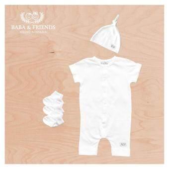 ชุดเซ็ทเด็กอ่อน บอดี้สูท ออแกนิค 100% สีขาวบริสุทธิ์