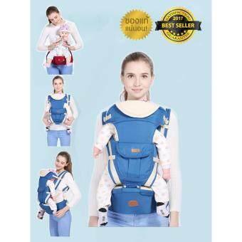 Mustme เป้อุ้มเด็ก 10in1 Hip Seat Carrier รุ่นขายดี - สีน้ำเงิน
