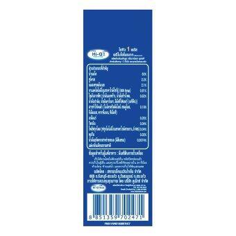 ขายยกลัง! Dumex Hi-Q 1+ นม UHT รสวานิลลา 180 มล. (36 กล่อง) (image 3)
