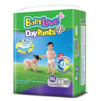 BabyLove กางเกงผ้าอ้อมเด็ก รุ่น DayPants Puls ไซส์ XXLจำนวน 48 ชิ้น