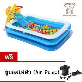 Thaiken สระน้ำเหลี่ยมครอบครัว 262x175x50cm(สีฟ้า) Giant Rectangular Inflatable Pool JiLong (พร้อมสูบลม) ไม่รวมสไลเดอร์กับบอล
