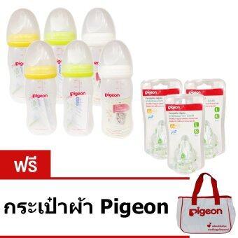 Pigeon ขวดนม PPWN รุ่น PG0086401 ขนาด 4 ออนซ์ 6 ขวด + จุกเสมือนนมมารดา รุ่นพลัส Size L 2อัน/แพ็ค 3แพ็ค ฟรี กระเป๋าผ้า Pigeon