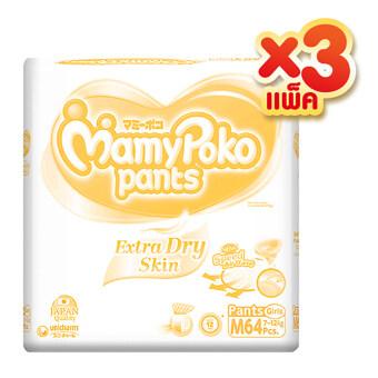 Mamy Poko กางเกงผ้าอ้อมไซส์ M 192 ชิ้น รุ่น Extra Dry Skin Toy Box กล่องเก็บของเล่น (เด็กหญิง)