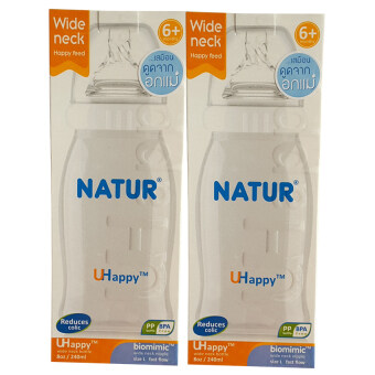 Natur ขวดนมปากกว้างเนเจอร์ Uhappy 8 ออนซ์ (แพ็ค 2) (image 0)