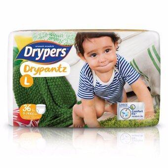 Drypers ผ้าอ้อมสำหรับเด็ก รุ่น Drypantz L 36 ชิ้น