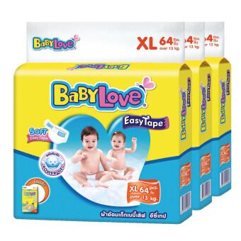 ขายยกลัง BABYLOVE BABY DIAPER EASYTAPE ผ้าอ้อมเด็กแบบเทปกาว ไซส์ XL 3 แพ็ค 192 ชิ้น (แพ็คละ 64 ชิ้น)