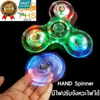 FHS fidget spinner เซรามิกแบริ่ง รุ่นมีไฟปรับจังหวะไฟได้หลายแบบ ของเล่นมือปั่น สำหรับ เด็ก ผู้ใหญ่