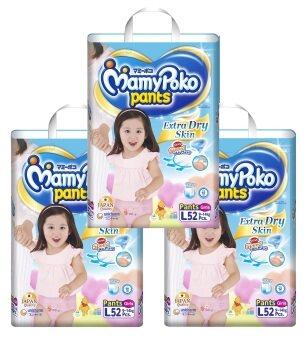 ขายยกลัง! Mamy Poko กางเกงผ้าอ้อม รุ่น Extra Dry Skin ไซส์ L แพ็ค 3 รวม 156 ชิ้น (สำหรับเด็กหญิง)
