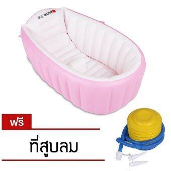 INTIME อ่างอาบน้ำเด็กแบบเป่าลมไซส์ใหญ่ ฟรีเครื่องสูบลม (ชมพู) (image 0)