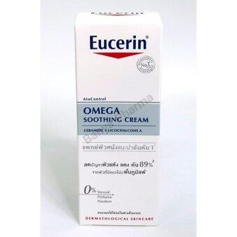 Eucerin AtoControl Omega Soothing Cream ผิวอักเสบ แห้ง แดงและคัน ผื่นภูมิแพ้ ceremide +LICOCHALCONE A 50 ml.